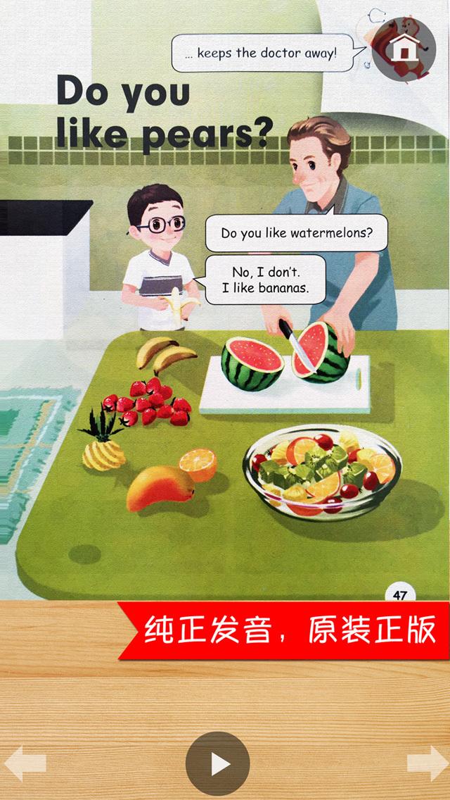 同步教材点读机-人教版PEP小学英语三年级下册 screenshot 5