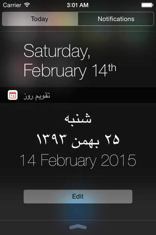 Today - Both Persian and Gregorian Calendar Widget - náhled