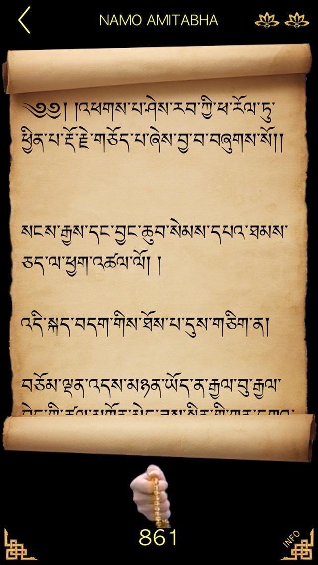 Buddha - Magic Prayer Wheel ! screenshot 2