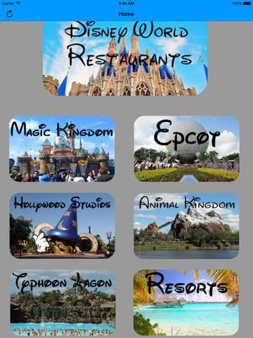 Disney World Restaurant Guide screenshot 6