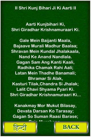 Krishna Mantra Jaap - náhled