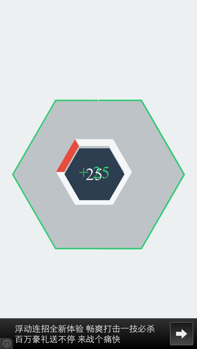 Fantastic Hexagon - Interesting Elimination Game Challenge Your Reaction screenshot 1