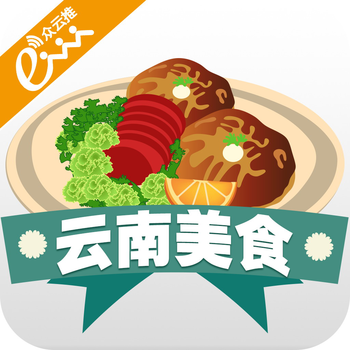 云南美食平台