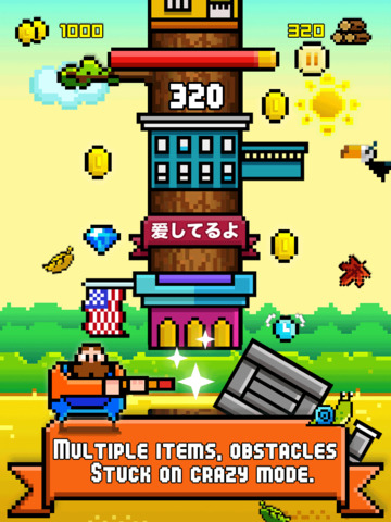 Axe Go! Multiplayer screenshot 8