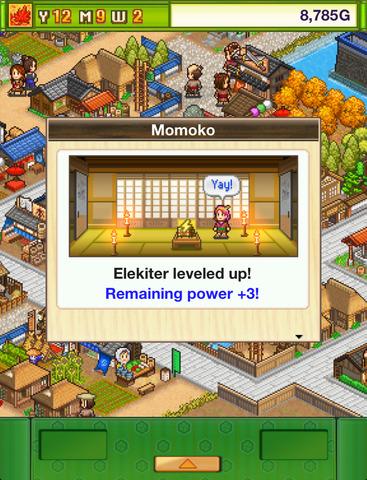 Oh! Edo Towns Lite screenshot 8