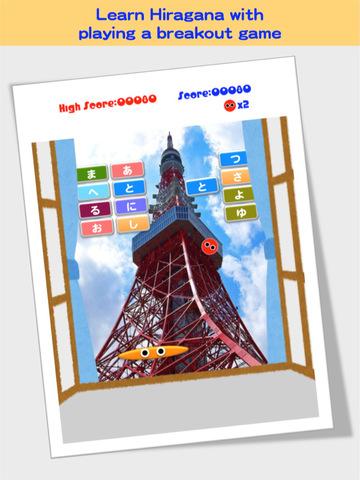 Blocks Breaker Robo FREE screenshot 6