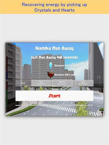 Namba Run Away FREE screenshot 10