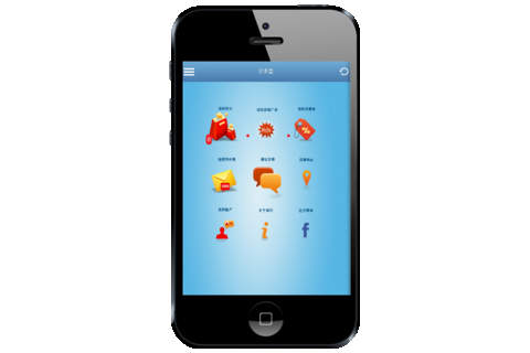 HSCC English mLoyal App - náhled