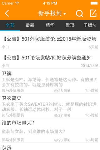 501外贸服装论坛 - náhled