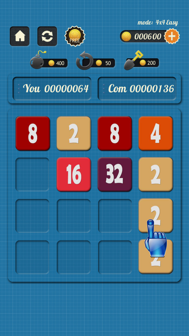 2048 Vs Com screenshot 3