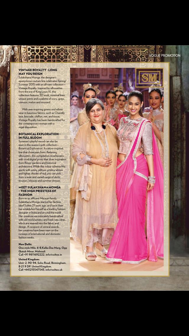 VOGUE India screenshot 3