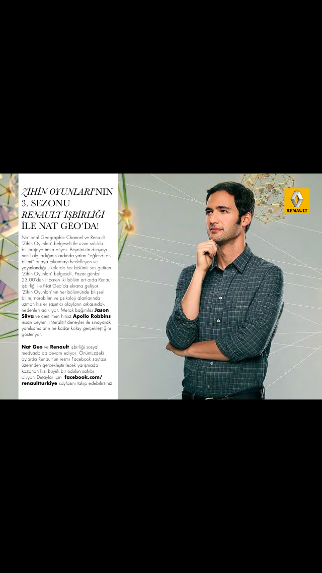 Renault Magazine screenshot 4