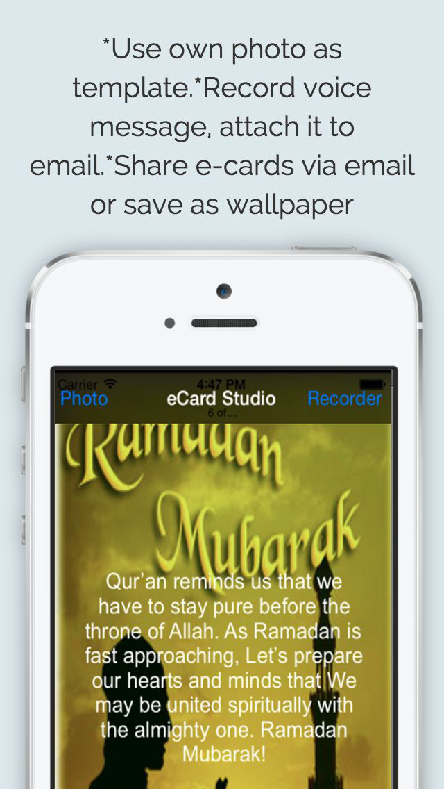 Happy Ramadan Mubarak.Create and Send Ramadan Greeting Cards With Text and Voice Message screenshot 5