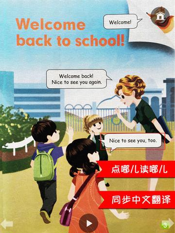 PEP人教版小学英语三年级下册点读机 screenshot 7