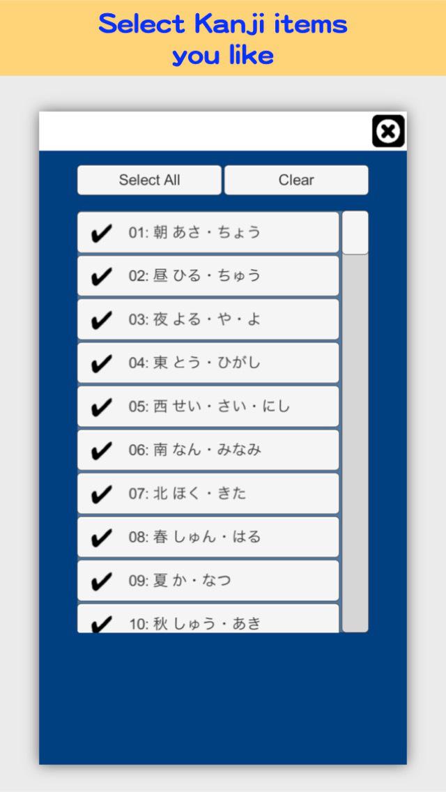 Writing Order Kanji 2nd screenshot 4