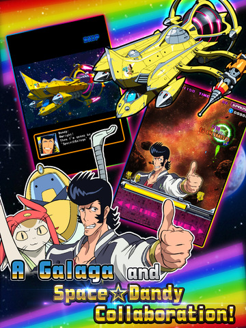Space Galaga International edition screenshot 10