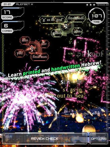 Word Fireworks: Learn Hebrew! screenshot 10