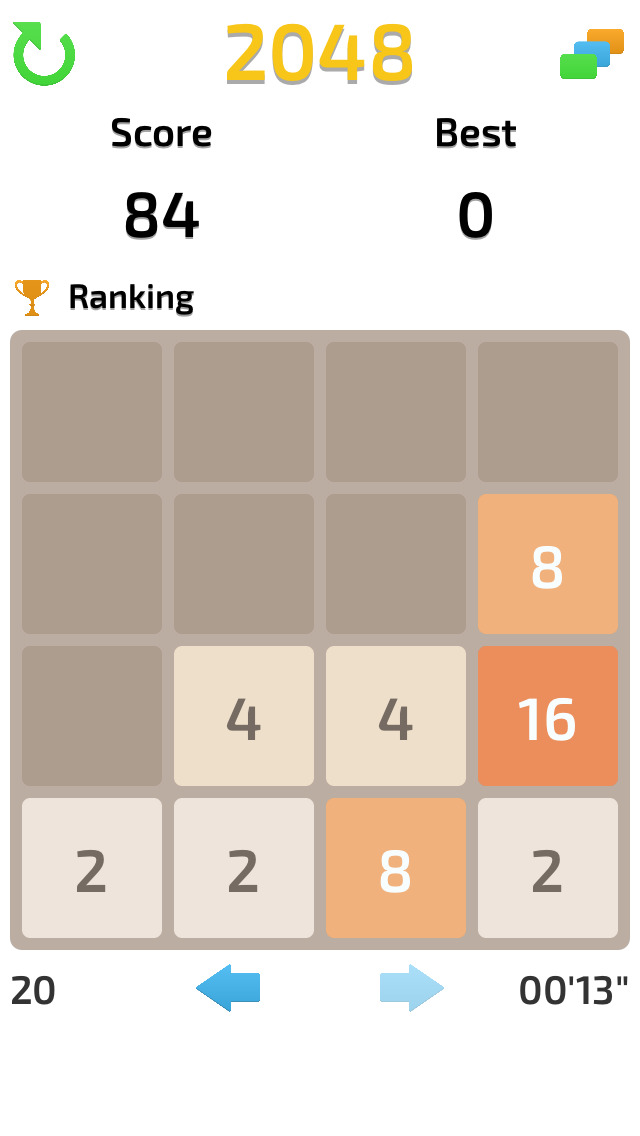 2048 collection screenshot 1