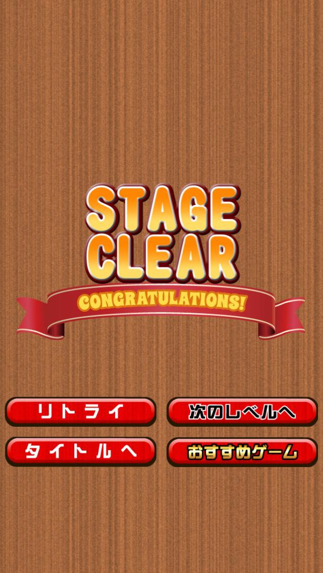 激ムズ文字探し100 screenshot 4