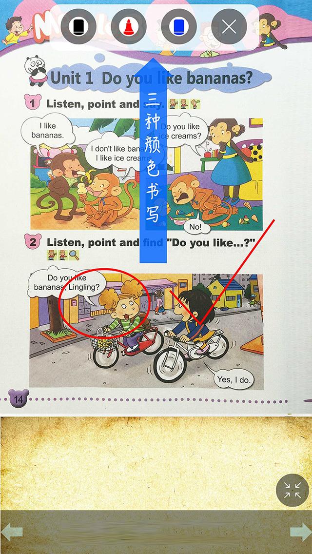 外研社版小学英语二年级上册同步教材点读机 screenshot 3