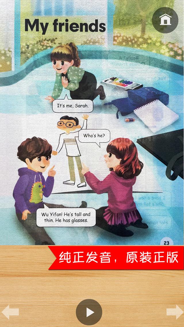 同步教材点读机-人教版PEP小学英语四年级上册 screenshot 5