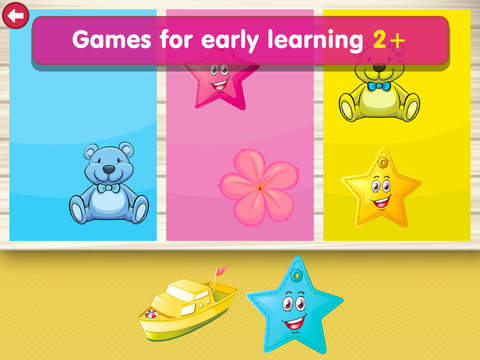 Toddler Kids Games for Boys screenshot 4