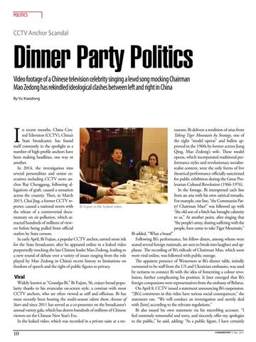 China Report – News Magazine screenshot 5