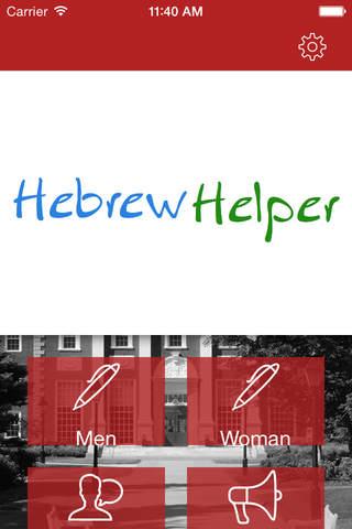 Hebrew Helper - náhled