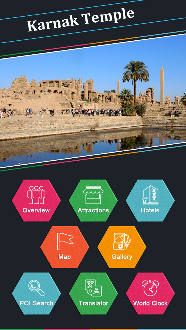 Karnak Temple Travel Guide screenshot 2