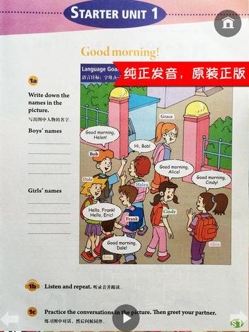 同步教材点读机-人教版新目标初中英语七年级上册 screenshot 9