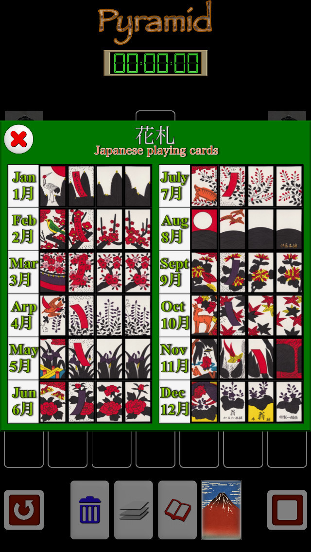Pyramid of Japanese playing cards FVD screenshot 2