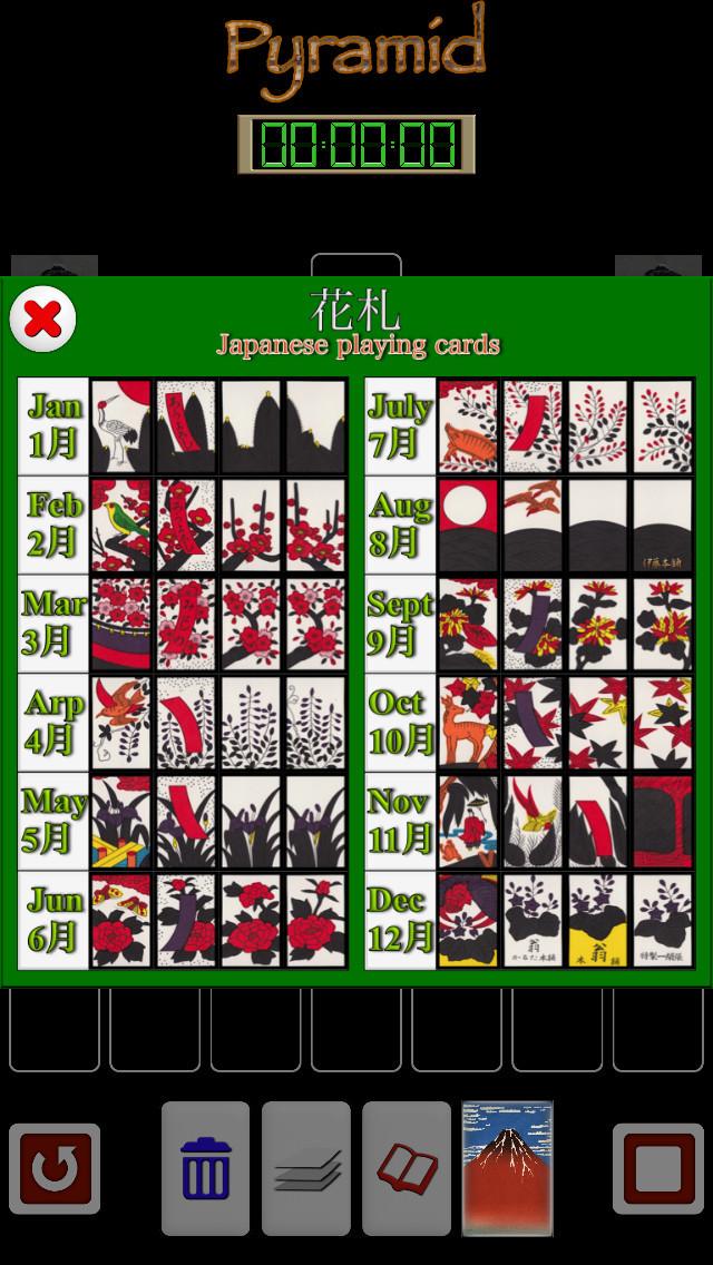 Pyramid of Japanese playing cards FVD screenshot 2