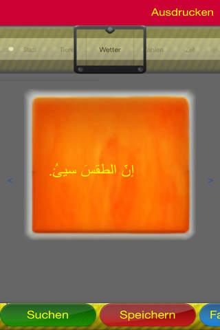 Arabisch + - náhled