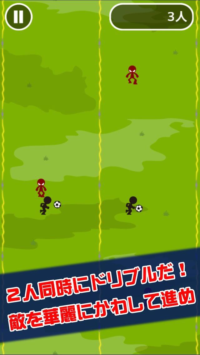 鬼ドリブルⅡ screenshot 2