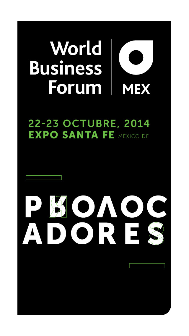 World Business Forum México screenshot 2