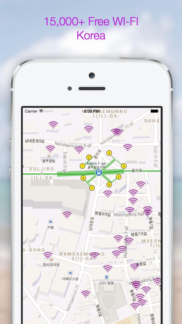 Free Wifi Korea screenshot 3