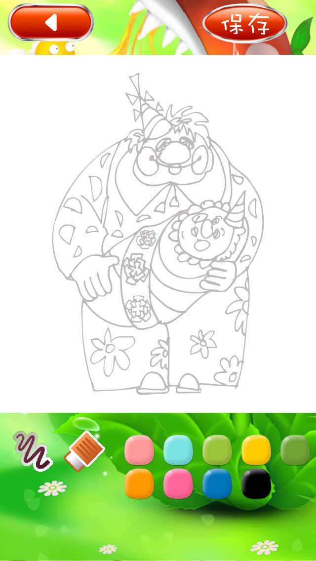 马戏小丑简笔画 screenshot 5