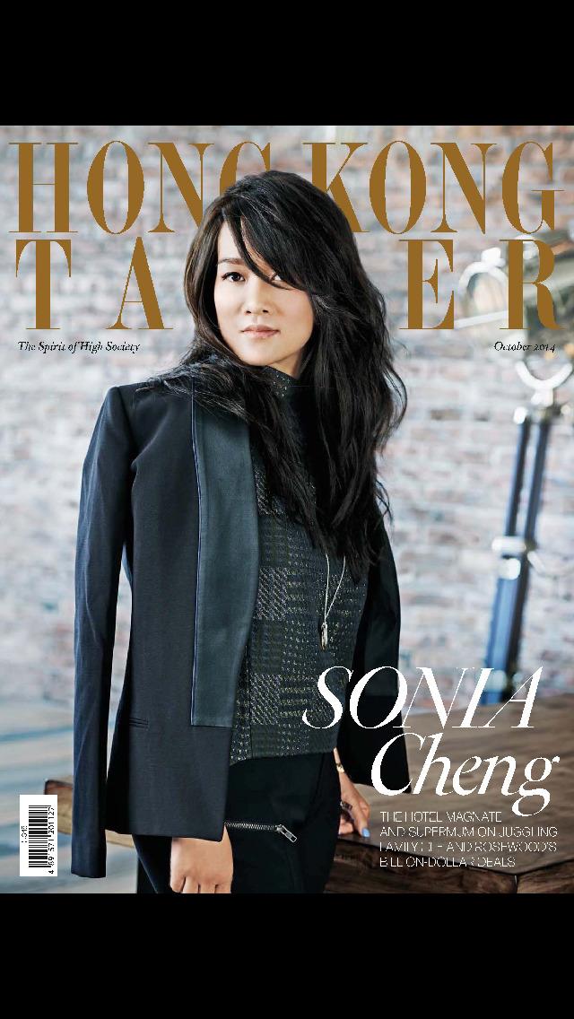Hong Kong Tatler screenshot 1