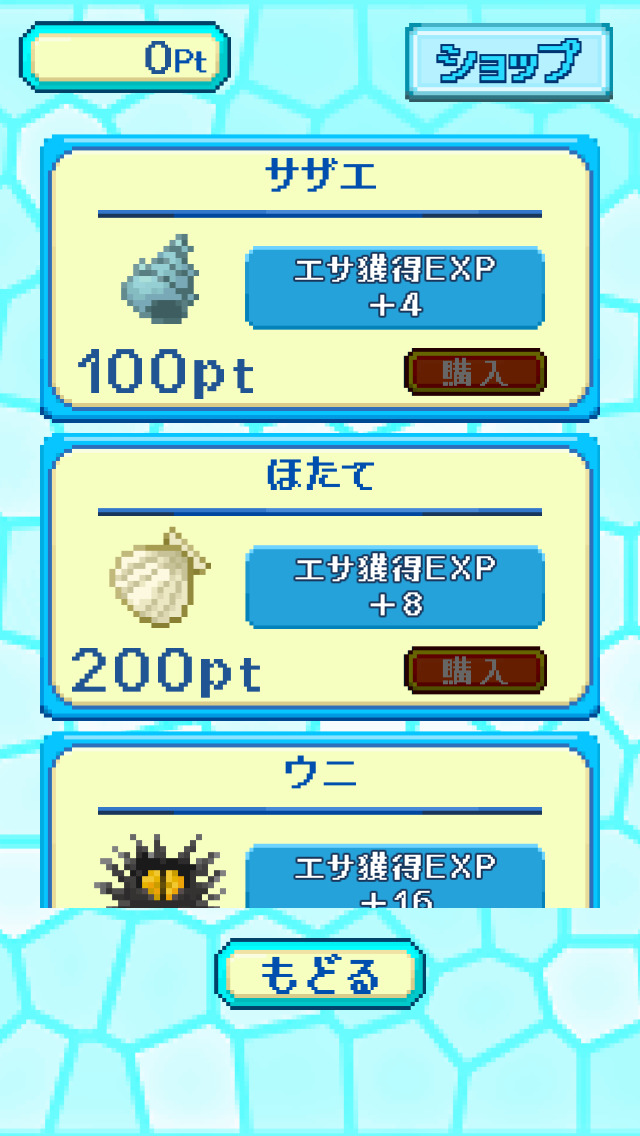巨大ちんあなご獣 -ウナギ目アナゴ科に属する海水魚- screenshot 5