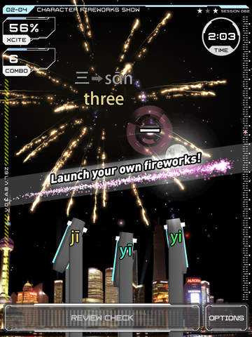 Word Fireworks: Learn Chinese screenshot 9
