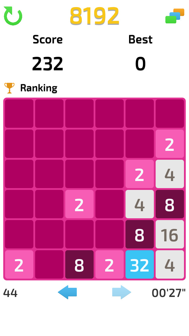 2048 collection screenshot 3