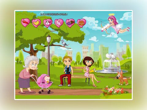 Cupid Forever screenshot 7