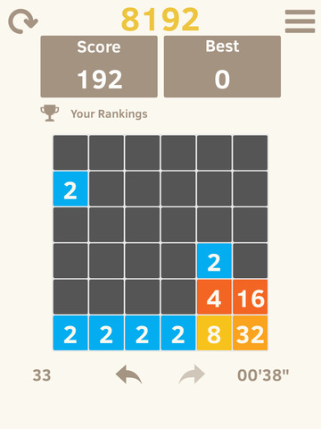 2048 4096 8192 screenshot 7