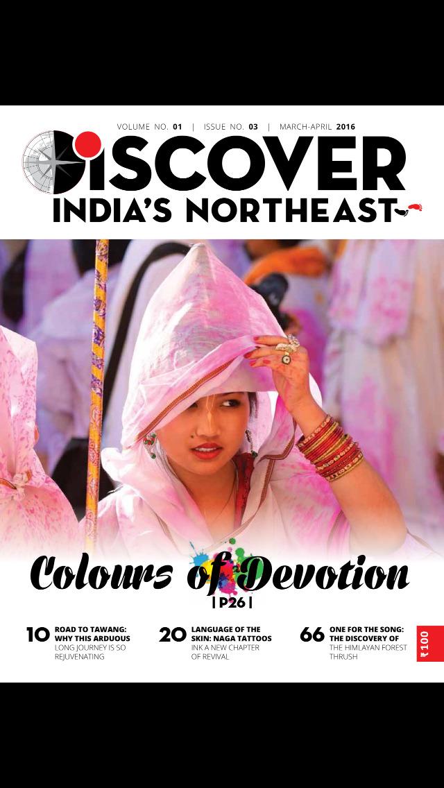 Discover India's Northeast screenshot 1