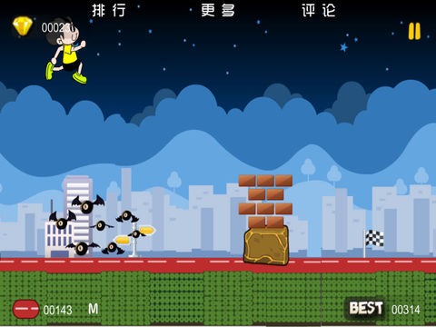 奔跑吧,弟兄 screenshot 6