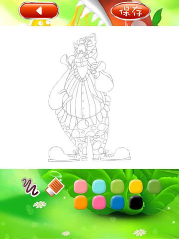 马戏小丑简笔画 screenshot 10