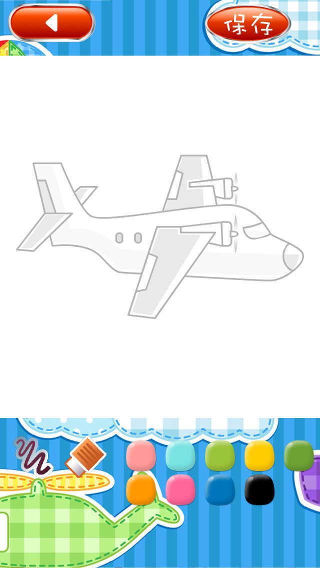 交通工具简笔画 screenshot 4