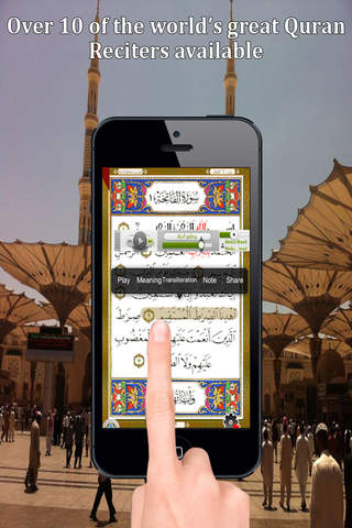 Quran Touch HD with Tafseer and Translation (HD ال - náhled