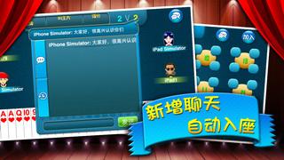 天天拖拉机 screenshot 3