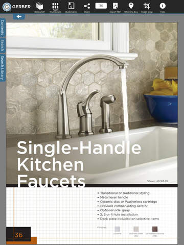 Gerber Plumbing Online Catalogs screenshot 5